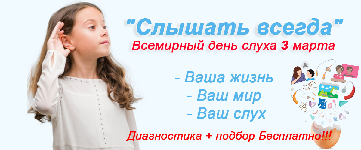 densluha2021podrus